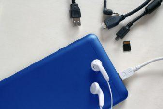 Használja ki készüléke minden funkcióját minőségi mobiltelefon tartozékokkal!