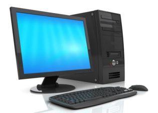 Szerezze be számítástechnikai eszközeit az akciós termékek közül!